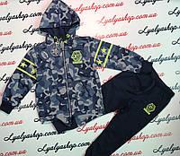 Спортивные костюмы для мальчика  р. 4-12 л F&D,Производство Венгрия.