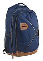 Подростковый рюкзак yes t 35 estan с отделением для ноутбука (553170)