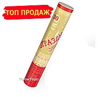 """Хлопушки пневматические конфетти """"Рneumatic LUX"""" 30см"""