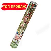 """Хлопушки пневматические конфетти """"Рneumatic LUX"""" 50см"""