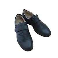 Кожаные школьные туфли на мальчика (р.36,37)