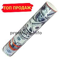 """Хлопушки пневматические """"Доллар сувенирный"""" 30см"""