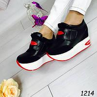 Женские кроссовки черные на платформе 1214