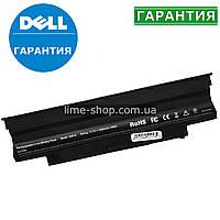 Аккумулятор батарея для ноутбука DELL  Inspiron N4010D-258, Inspiron N4010R,