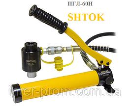 ПГЛ-60Н ШТОК Перфоратор гидравлический для листового металла до 3 мм.