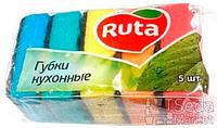 """Губки кухонные """"Ruta"""" с волнистой поверхностью 5 шт."""