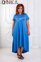Стильное женское платье асимметрия, батал