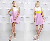 Красивое стильное женское платье трехцветное Батал  у-70363