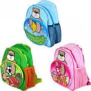 Рюкзак-мини для малышей «Tiger» 2819 микс