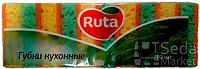 Губки кухонные Ruta 10 шт