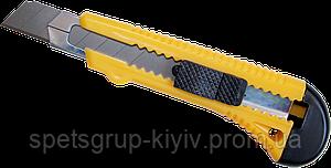 Нож прорезной усиленный с отломным лезвием 18 мм HTtools