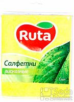 Салфетки вискозные Ruta 3шт