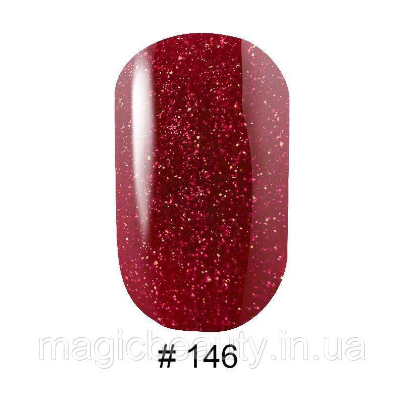 Гель-лак G.La Color №146