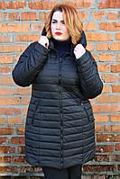 Куртка зимняя Горизонт