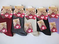 Женские однотонные носочки из Турции.