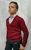 Кардиган бордовый для мальчика 140 роста полушерсть
