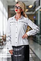 Белая блузка, с длинным рукавом, с вышивкой, размеры 44, 46, 48, 50