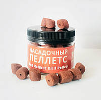 Насадочный пеллетс Carpbait Hi-Attract Red Halibut Krill Pellets 12 мм 75 гр