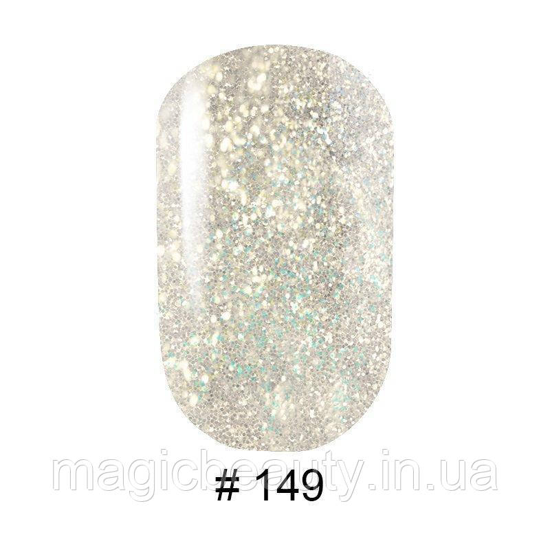 Гель-лак G.La Color №149