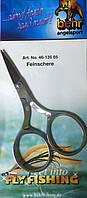 Ножницы Behr для вязания мух