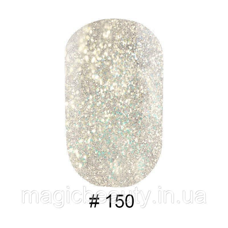 Гель-лак G.La Color №150