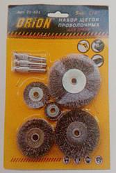 Набор щеток (проволочных) для дрели 3 шт 1/4 ORION