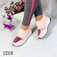 Женские кроссовки на резинке розовые 1208