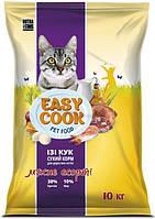 Easy Cook мясное ассорти 10кг–корм для взрослых кошек