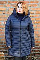 Куртка зимняя Горизонт темно-синий