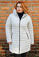 Куртка зимняя Горизонт светло-серый
