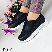 Женские кроссовки черные 1207