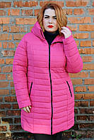 Куртка зимняя Горизонт розовый