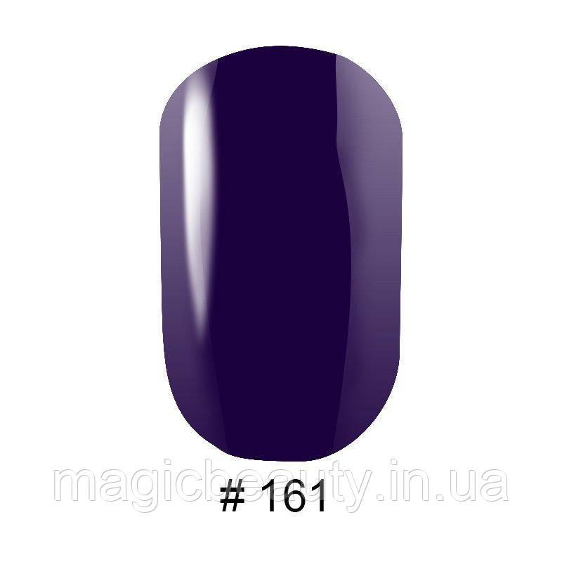 Гель-лак G.La Color №161