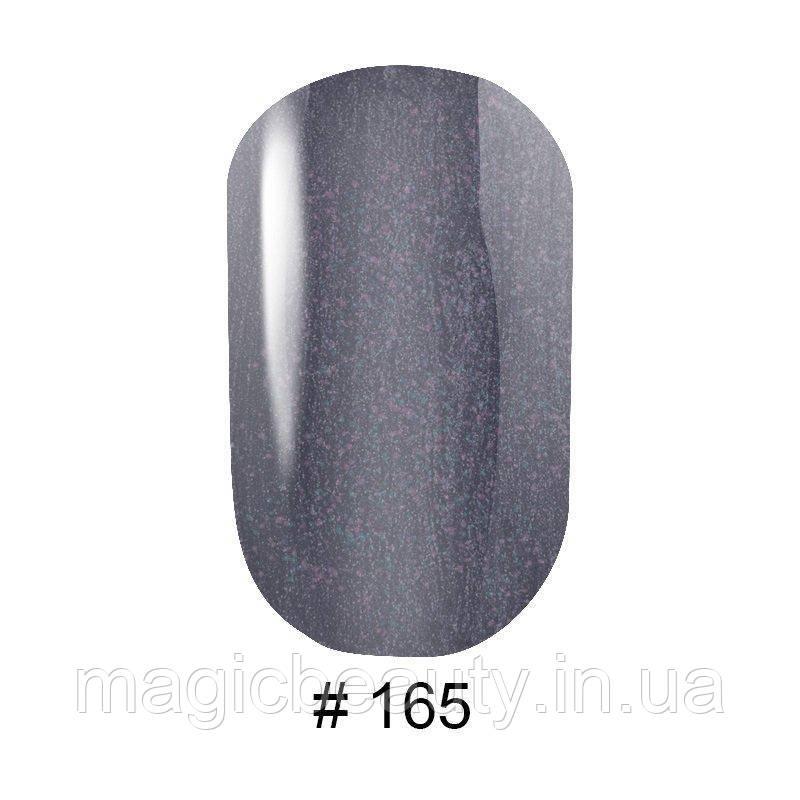 Гель-лак G.La Color №165