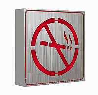 """NIGAS Светодиодный светильник-табличка """"Курение запрещено""""(не курить), знак LED-NGS-37 NO SMOKING,1W(вт)"""