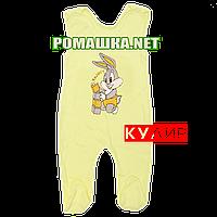 Ползунки высокие с застежкой на плечах р. 62 ткань КУЛИР 100% тонкий хлопок ТМ Алекс 3142 Желтый Б