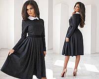 Женское платье с длинным рукавом 1047.1 ПА