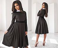 Женское платье с длинным рукавом 1047.2 ПА