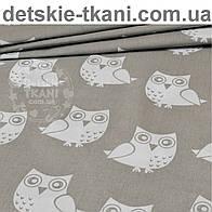 Ткань хлопковая с белыми совами на сером фоне (№18).
