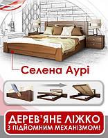 Кровать Селена Аури, фото 1