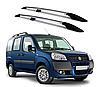 Рейлинги на Fiat Doblo 2000-2010 с металлическим креплением