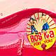 Шапка трикотажная для девочки с бусинками и принтом, BSK100, фото 5