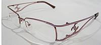 Очки для коррекции зрения COMFORT 981-1 (вставка изюмское стекло)
