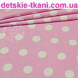 Лоскут ткани №65 с большими горохами на розовом фоне , фото 3