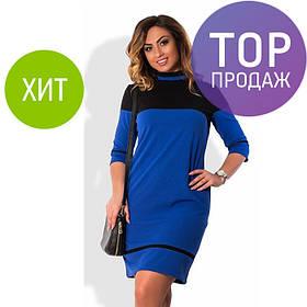 Женское платье синие до колена, трикотажное / стильное вечернее платье, летнее, 2017