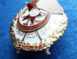 Орден Червоний Прапор Азербайджанської РСР срібло копія А89, фото 3