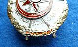 Орден Червоний Прапор Азербайджанської РСР срібло копія А89, фото 4