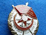 Орден Червоний Прапор Азербайджанської РСР срібло копія А89, фото 5
