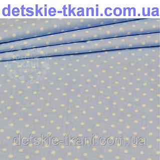 Бязь с белым горошком 3 мм на голубом фоне, плотность 125 г/м2 (№76а)