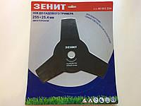 Нож для бензокосы 3Т(255*25, 4 мм) Зенит 40003254